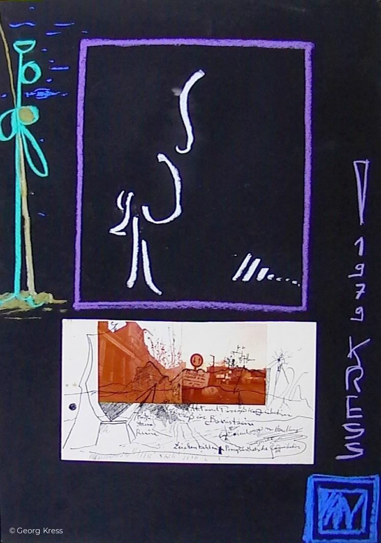 Ruine und Liebespaar. 1979. Foto, Tusche, Pastell auf Papier, Karton.